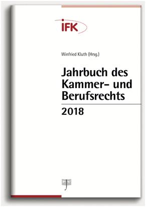 Jahrbuch des Kammer- und Berufsrechts 2017 (Cover)